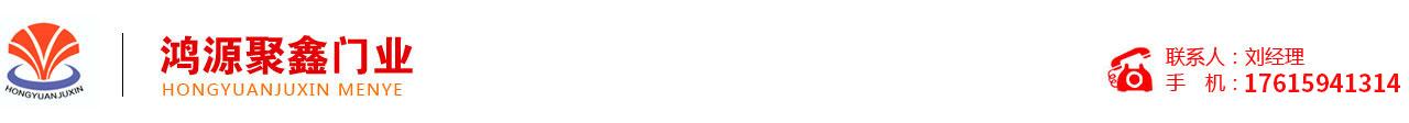 鸿源聚鑫门业-钢制肯德基门,钢制肯德基门生产厂家,批发钢制肯德基门